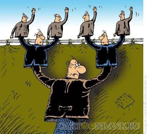 Оппозиция в России – пятая колонна или ветвь власти временно оккупированная паразитами?