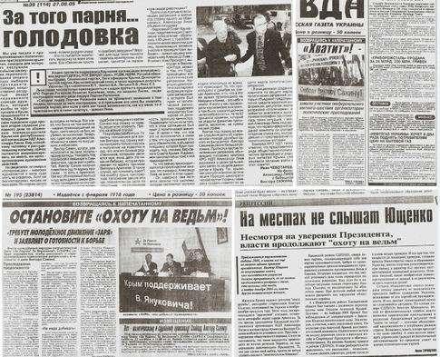 Как Поклонская против России воевала и русофобам прислуживала