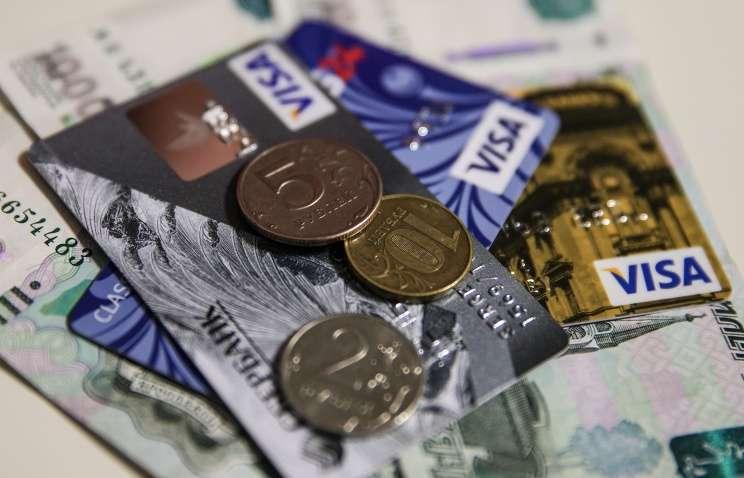 Русский суверенитет: банковские карты