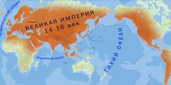 Вся Евразия от Великобритании до Аляски была заселена не просто славянами, а русскими
