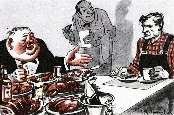 Прослойка жирующих богачей в России