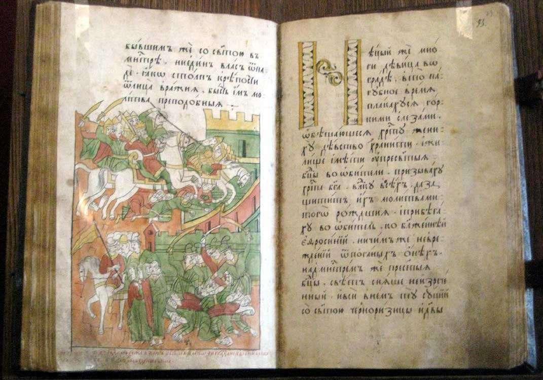 Тартария: хан Батый и князь Ярослав