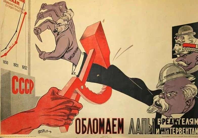 Санкции США против России создают условия для очищения местных «элит» от паразитов