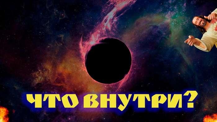 Российская наука давно занимается не поиском знаний а добыванием денег любыми путями