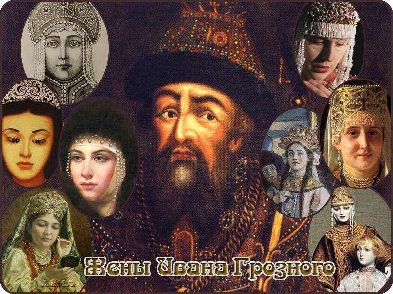 Оболганый царь Иван Грозный