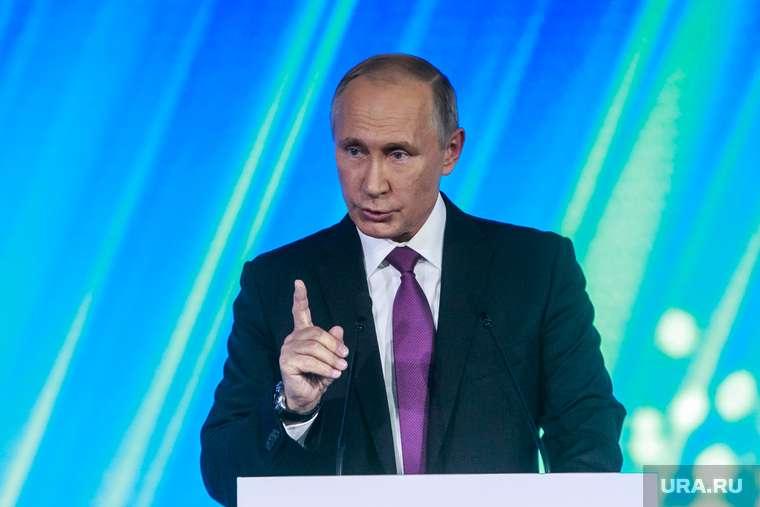 Владимир Путин на форуме «Валдай» вынес обвинительный приговор Западу