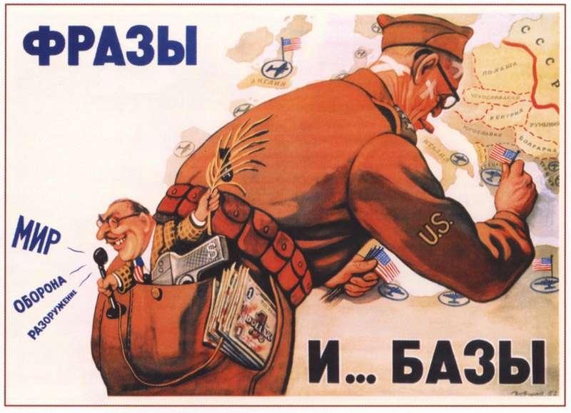 Ракеты Калибр: оружие победы России