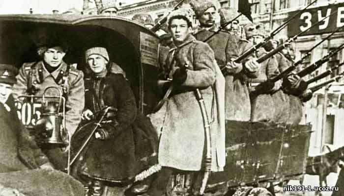 Революция 1917. Её движущая сила