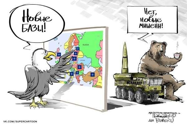 Калибр: вбомбить США в каменный век
