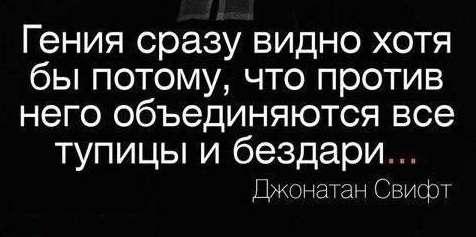 Михаил Ломоносов был приговорён к смертной казни и год отсидел в тюрьме в ожидании приговора