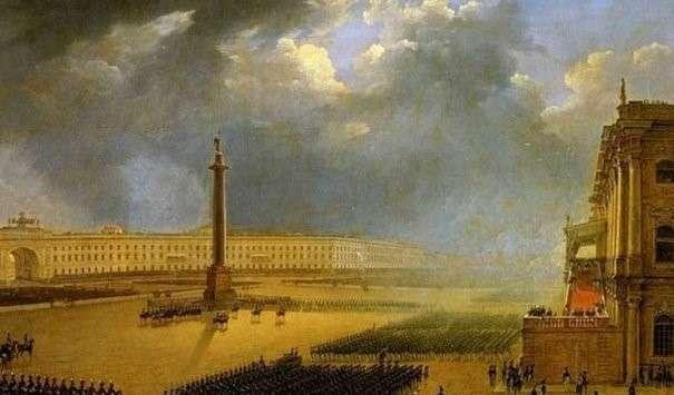 Александровская колонна – артефакт, опровергающий официальную версию истории
