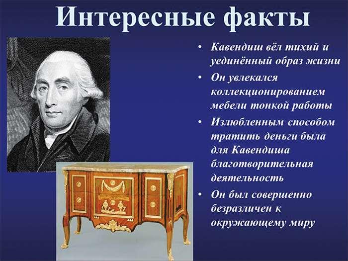 Зачем лжёт президент РАН Сергеев?