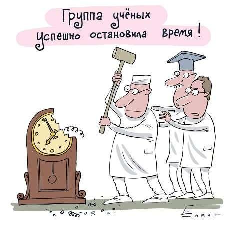 Президент РАН Сергеев лжёт от страха и невежества
