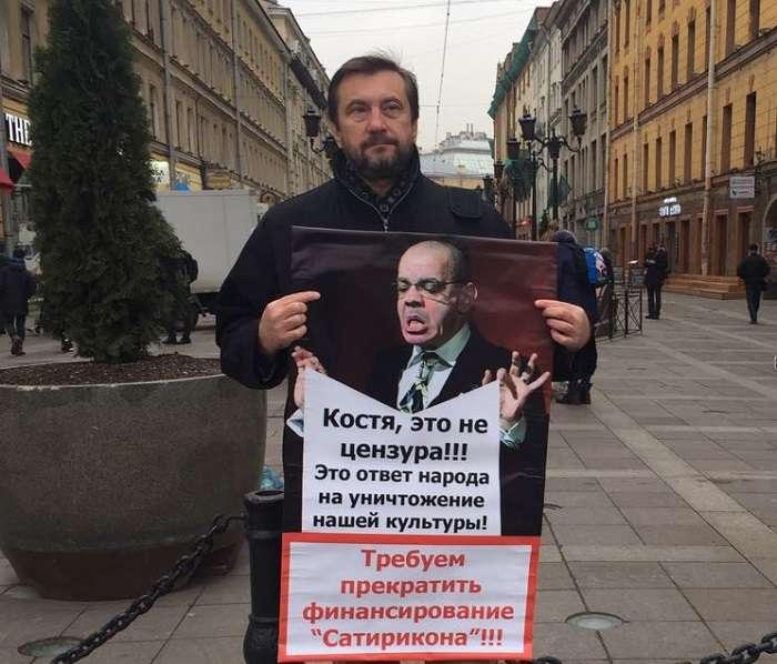 Аркадий Райкин – социальный паразит