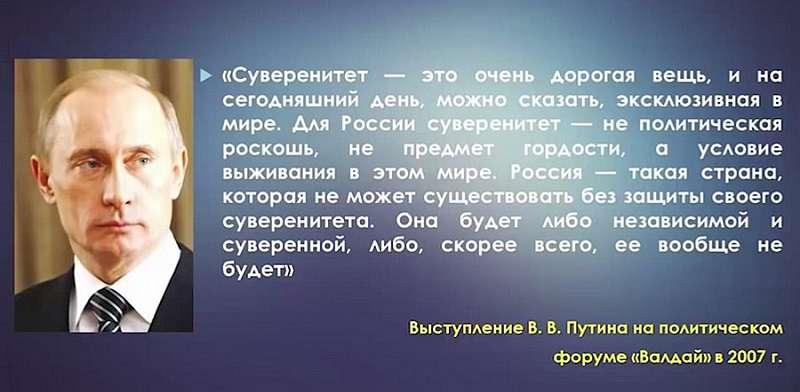 Экономика России – переосмысление догм