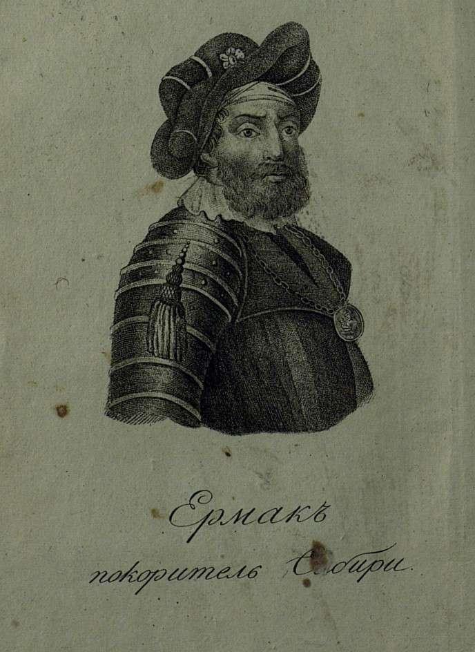 Сибирский вестник. Ч. I 1818г.