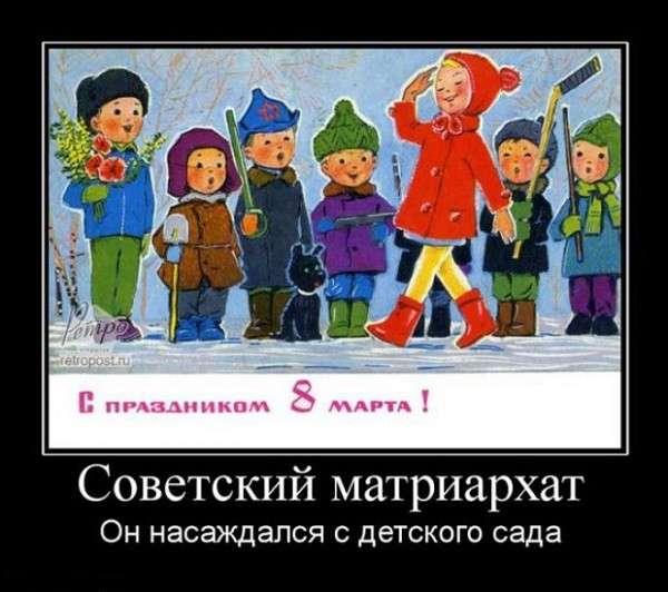 Без настоящих отцов Россия обречена