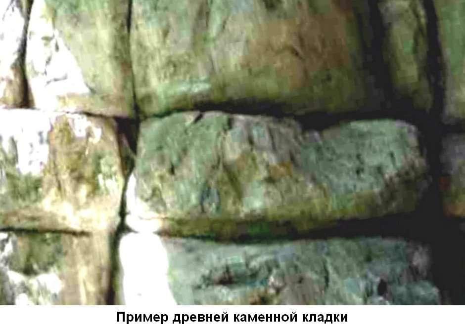 Мегалитические города Сибири