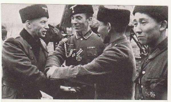 Нацистский интернационал Третьего Рейха