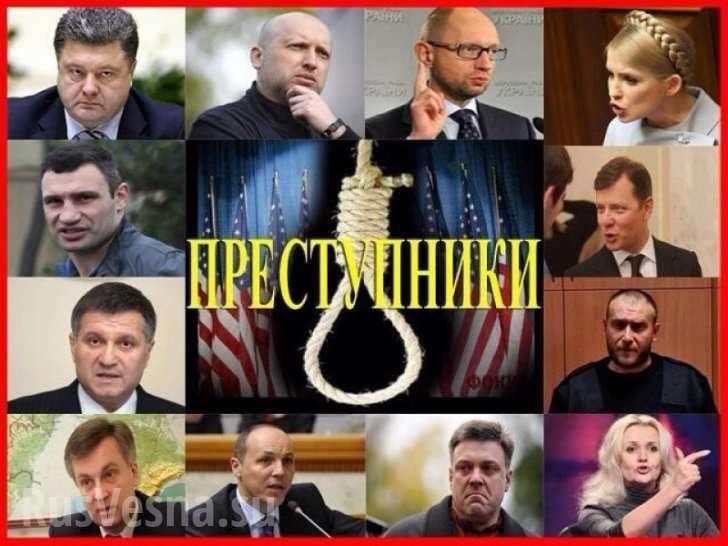 Украина из государства превратилась в банду и каждая революция только усугубляет ситуацию