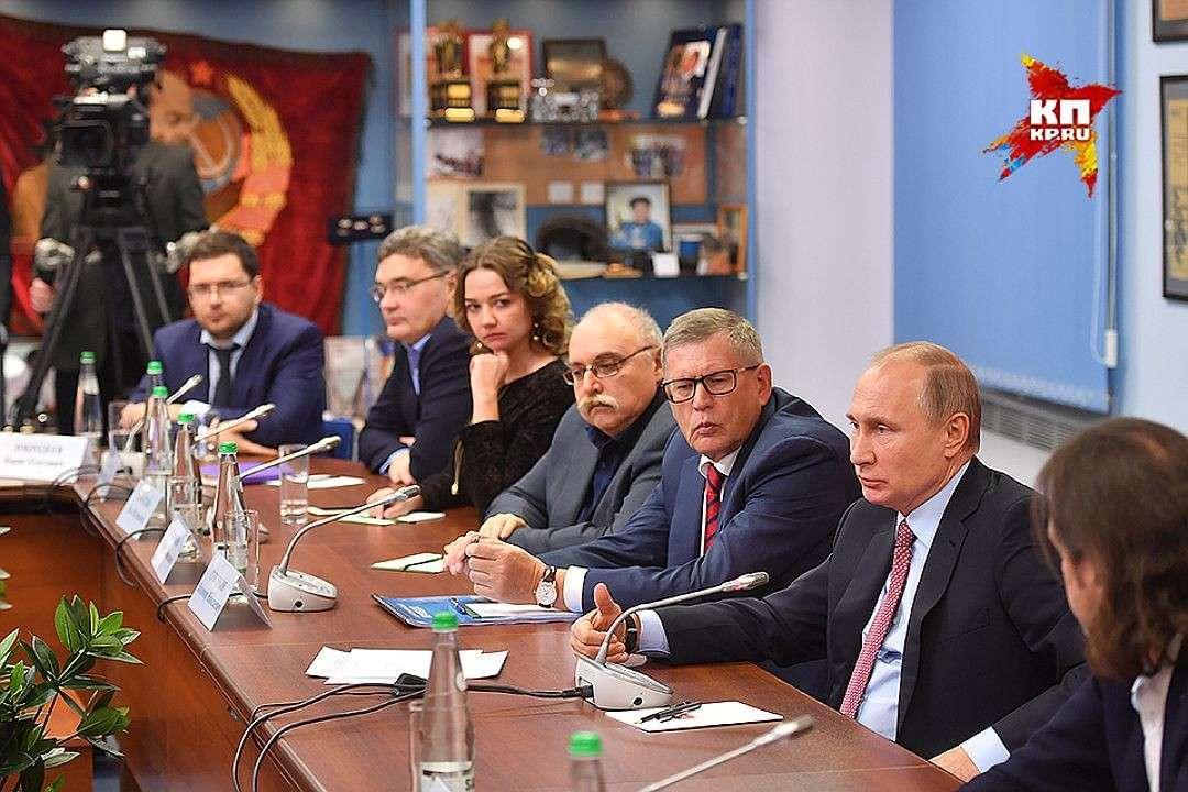 Владимир Путин ответил на вопросы руководителей российских печатных СМИ и информагентств