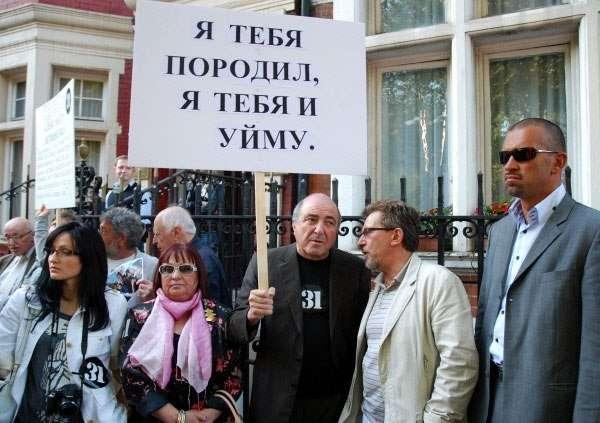 Как Путин разрушил удавку олигархов на шее России под названием «семибанкирщина»