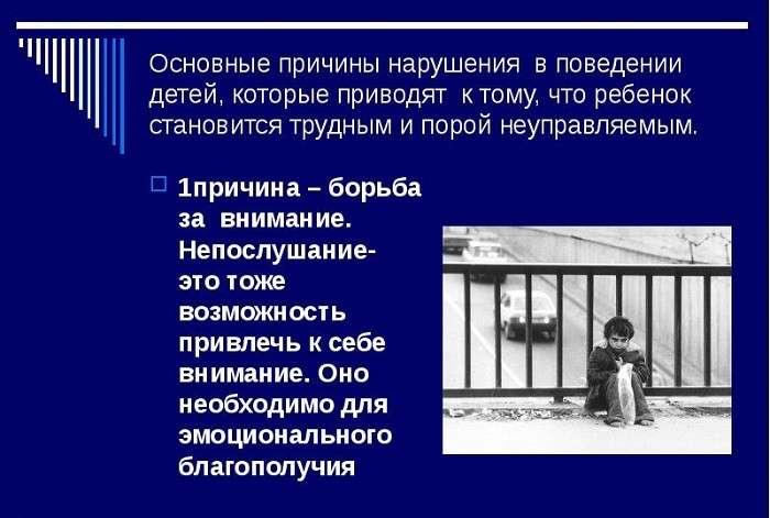 Поножовщина в школах Бурятии и Перми