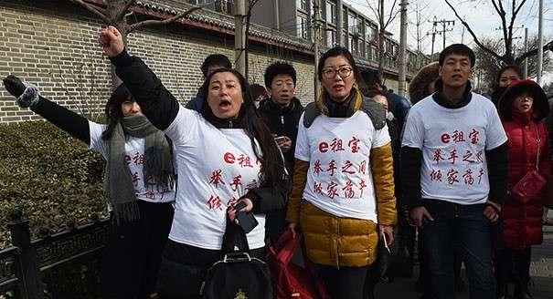 Как Китай спасал страну от вируса микрокредитов и нашествия ростовщиков