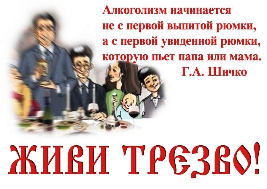 Пьянство в России всегда считалось пороком и никогда не было национальной традицией