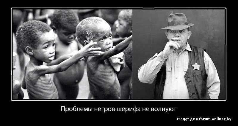 «Европейский уровень жизни» уже шокирует жителей Прибалтийских стран