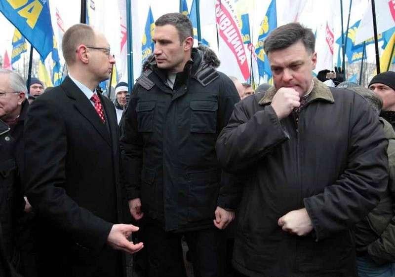 Расстрел Майдана – начало кончины Украины