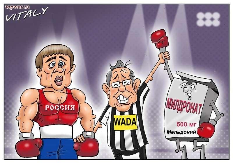 Русского спортсмена банально подставили