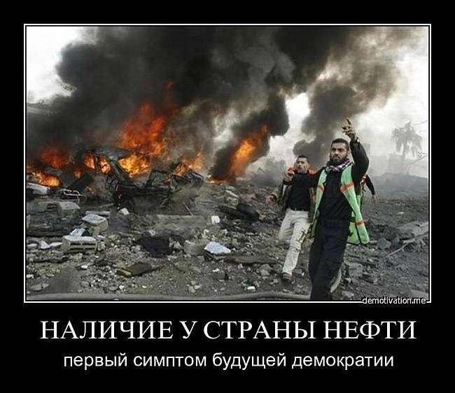 У России и Путина нет другого выхода, кроме как стоять до конца против одичавшего Запада
