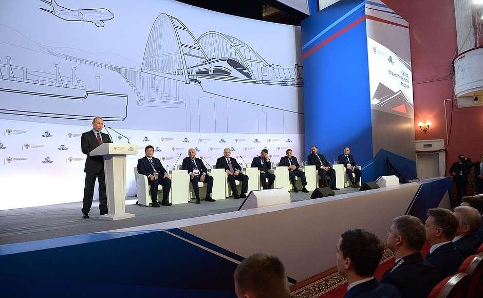 Заседание съезда транспортников России