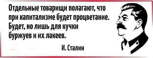 Беда современной России это её элита