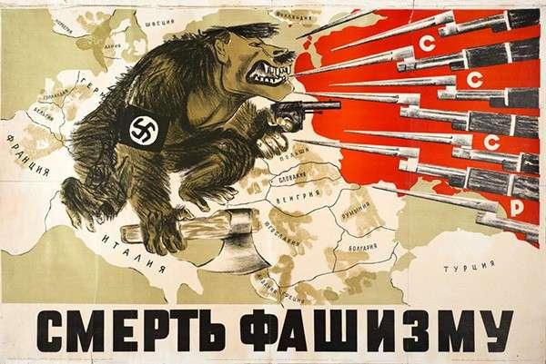 В Европе с нацизмом никогда не боролись