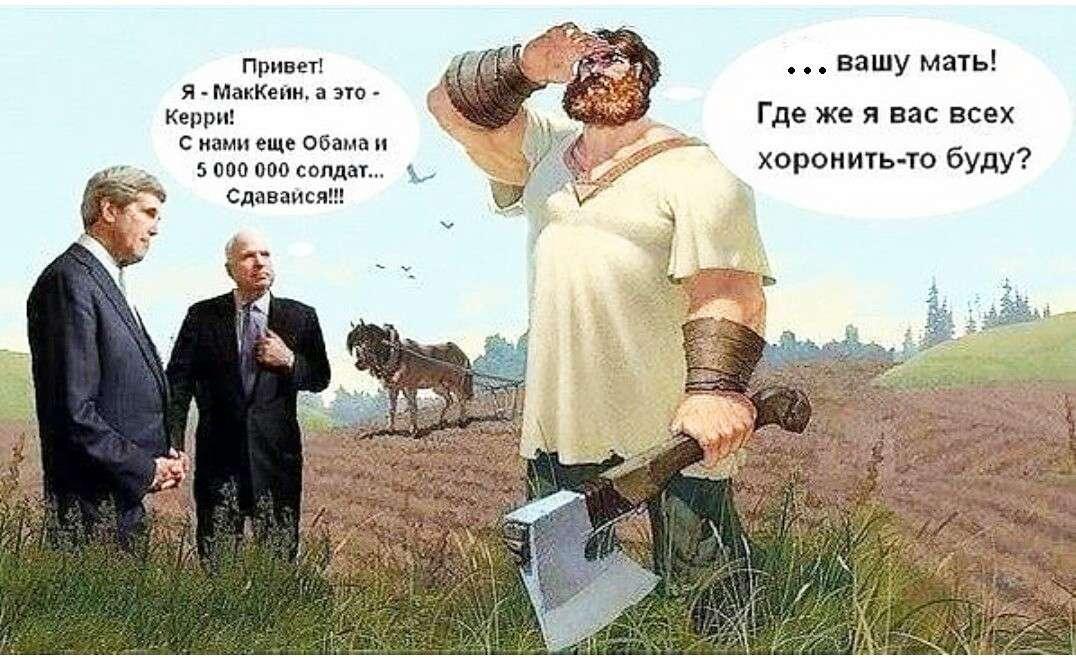 Война русским – не «мать родна»
