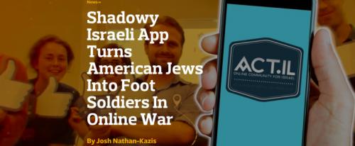 Как Израиль и его «интернет-тролли» работают над цензурой Интернета