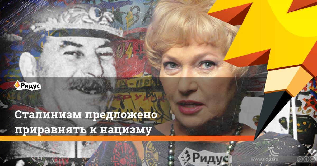 Мать Собчак лезет в политику