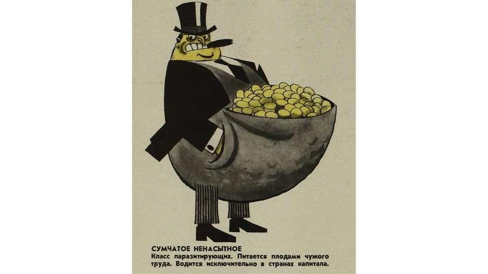 «Руссике» олигархи в Англии «спрятали» свои деньги и оставили детей в знак лояльности