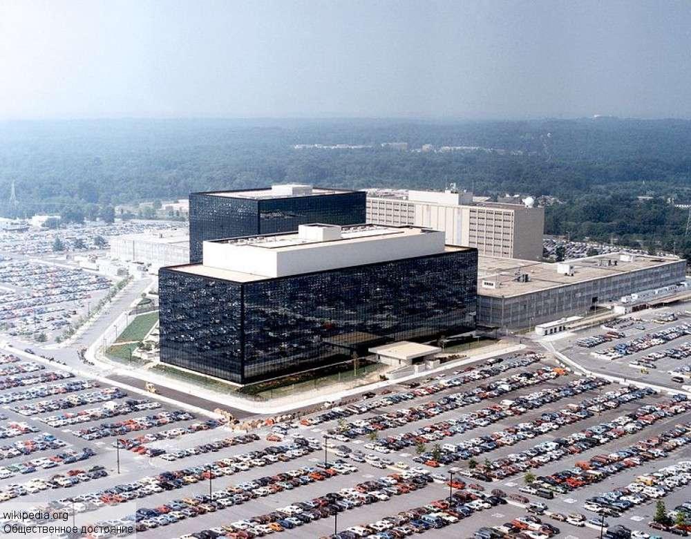 АНБ – наступательное оружие