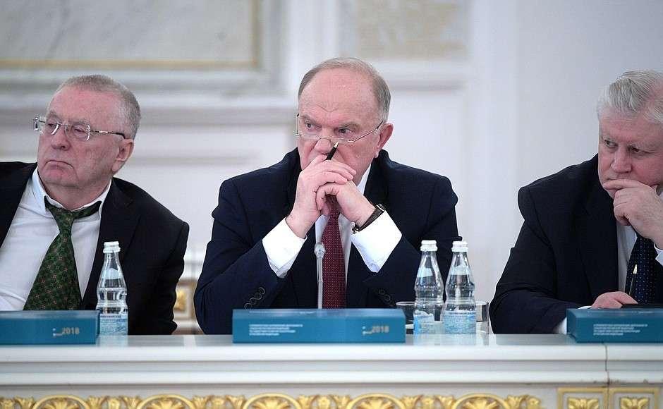 Путин о развитии конкуренции