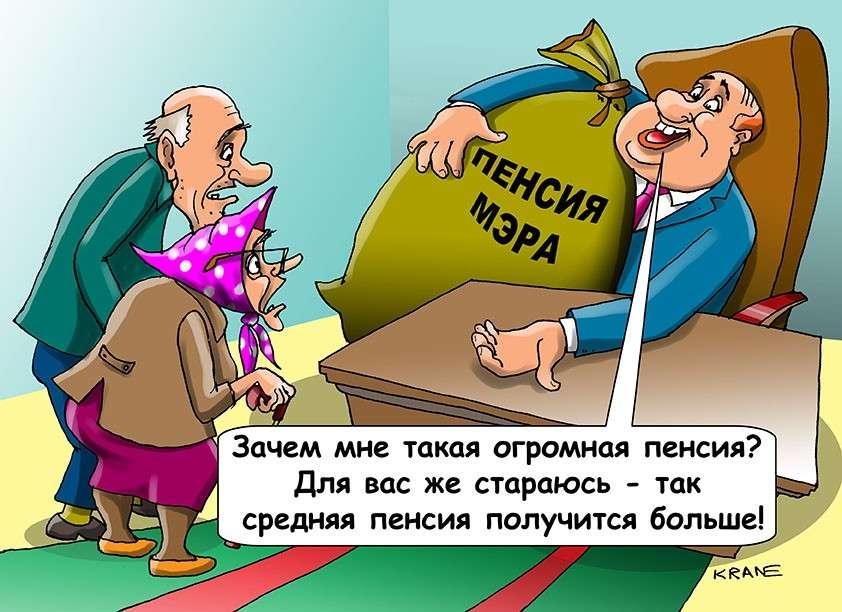 Чиновники Сахалина сочетают подрывную деятельность с воровством