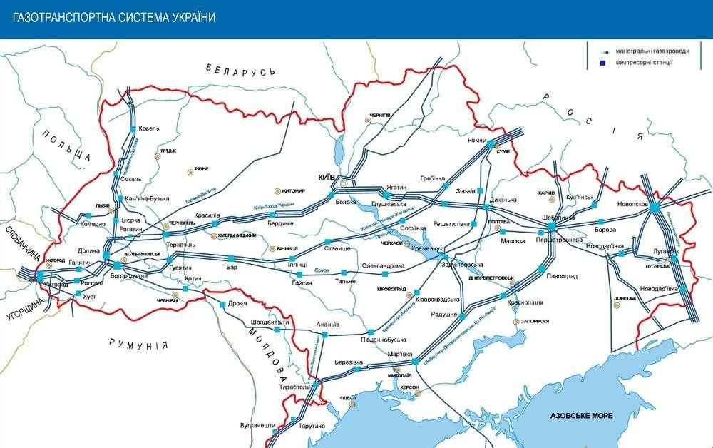 Украина не помешает «Северному потоку-2»
