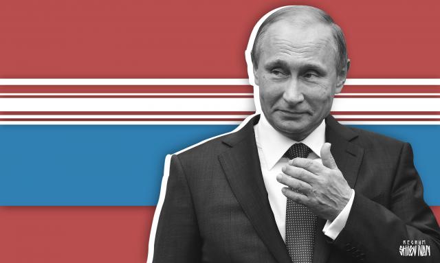 У России снова не остаётся выбора либо мы, либо нас
