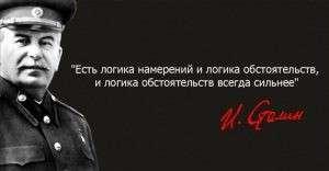 Обстоятельства сильнее намерений Путина