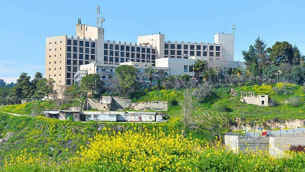 Перенос посольства США в Израиле в Иерусалим грозит серьёзными последствиями