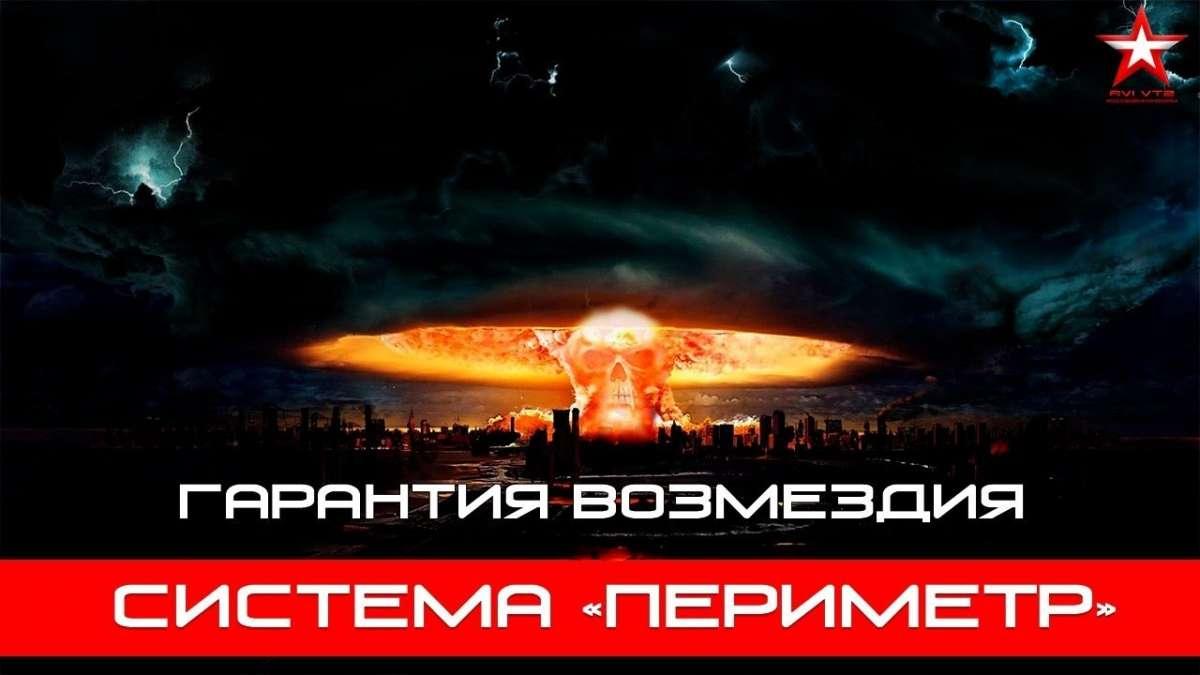 Россия выигрывает холодную войну 2.0