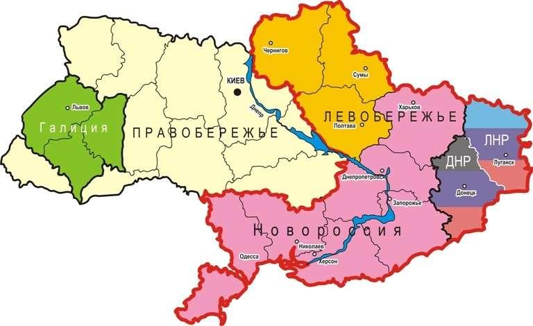 Украина как русофобское государство терпит крах и будет переформатирована