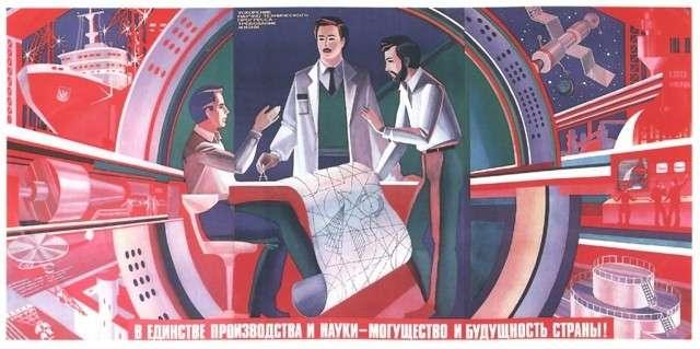 Холодный ядерный синтез, разработанный в России, открывает новые перспективы